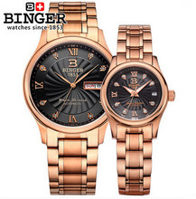 Original Binger 2016 New Wholesale Steel gold Band Wrist Watches Couple Watch Free Drop Shipping Lovers