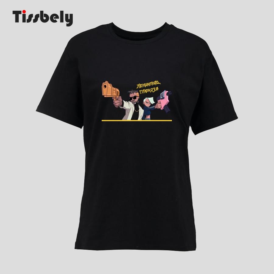 Tops & Tees Hot Sale Womens Tee Boardrippaz T Shirt Vladimir Putin I Aint Nobodys Bitch Russia Russland Ukraine 2018 Ladies Fashion