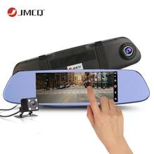 7,0 «сенсорный экран Видеорегистраторы для автомобилей Камера ДЮСШ Cam отзыв зеркало супер ночного видения dvr детектор видео Регистраторы Двойной объектив