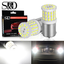 Комплект из 2 предметов, новинка, супер яркий 1156 P21W светодиодный BA15S 1157 P21/5 Вт BAY15D светодиодный автомобильный светильник s резервный лампы автомобильные тормозные лампы Автомобильный сигнальный светильник 12V