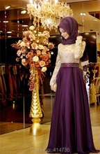 2015 Muslim Evening Dresses A-line Long Sleeves Purple Embroidery Hijab Islamic Dubai Abaya Kaftan Long Evening Gown Prom Dress