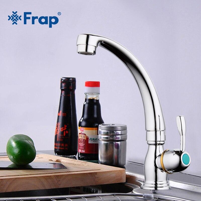 FRAP 1set Top Quality water kitchen faucet taps brass kitchen water tap 360 kitchen sink faucet