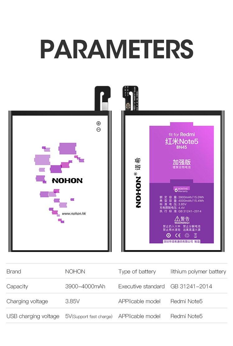 Battery For Xiaomi Redmi Note 5 (9)