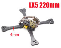 RC Quadcopter LX4 LX5 LX6 195mm 220mm 255mm with 7075 aviation aluminum & 3k carbon fiber frame For Leopard GEP LX5 GEP