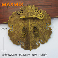 200mm Pure copper antique Chinese furniture handle Cabinet door pull wardrobe bookcase Double open the door Drawer handle
