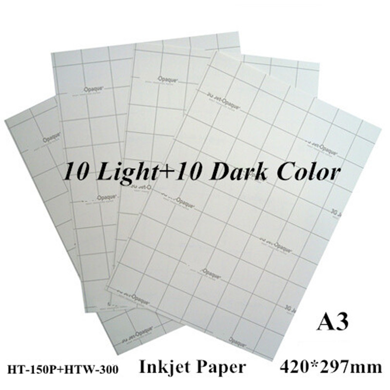 (20pcs=10pcs Light+10pcs Dark) Inkjet Heat Transfer Paper For Cotton A3 Size 16.5*11.7 Inch Iron On Paper Thermal Transfer Papel