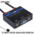 MT-Viki 2 Port Auto Smart USB VGA KVM Switch with Remote Extension Switcher Built-in Cable High Resolution Hotkey PC Selector