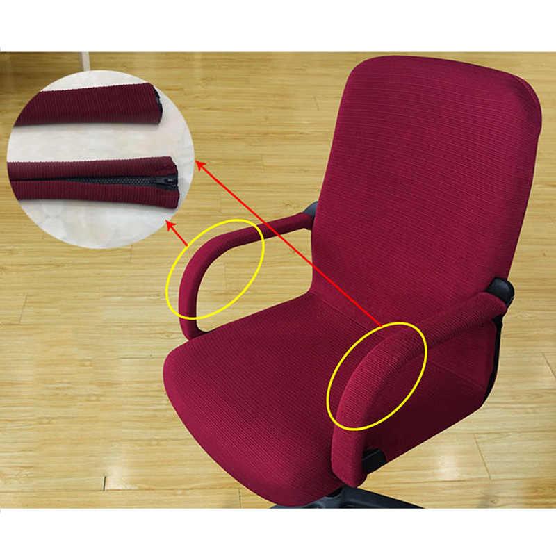 Solid Color Elastic Armrest Cover for Office Computer Chair Cover Spandex Stripe Arm Rest Cover Zipper Design Armrest Case