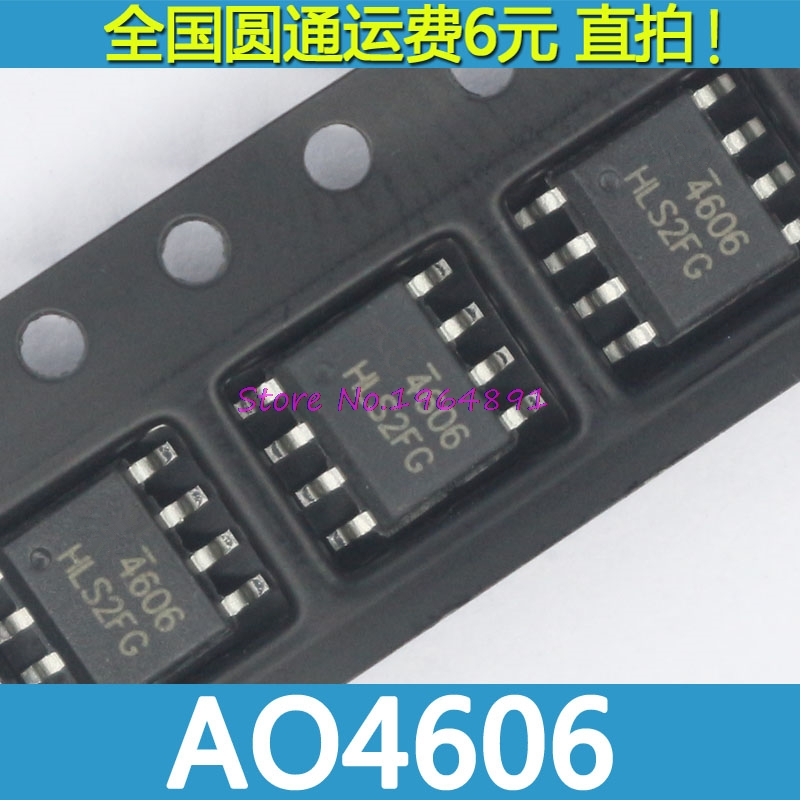 10pcs/lot AO4606C AO4606 4606 SOP-8 In Stock