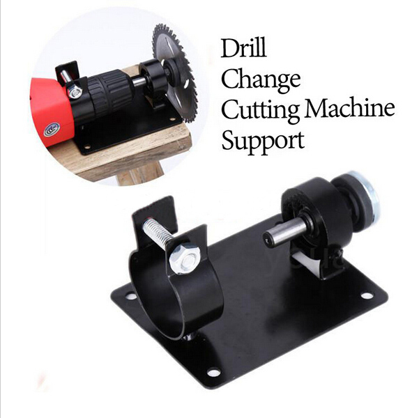 Electric drill stand support for stable milling cutter drill polishing electric rotary tools DIY free shipping 1pc white or green polishing paste wax polishing compounds for high lustre finishing on steels hard metals durale quality