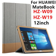 Case For HUAWEI MateBook Smart cover 12inch Faux Leather Protective Tablet PC For HUAWEI MateBook HZ-W09 HZ-W19 HZ-W29 Protector