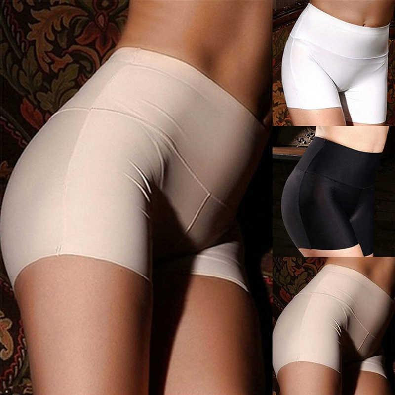 สูงเอวกางเกงขาสั้นกางเกงผู้หญิงเลดี้ไม่มีรอยต่อออกกำลังกายยืดกางเกงขาสั้นนักมวยความปลอดภัยกางเกง Solid จักรยาน Underpant