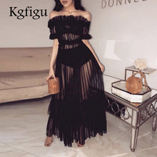 2c1069575e221 Fitted Sheer Dress Promotion-Shop for Promotional Fitted Sheer Dress ...