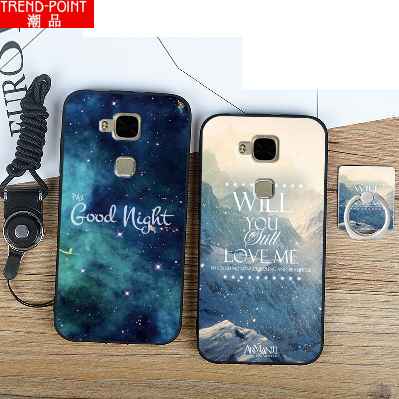 watch 2a9bd b3295 Huawei G8 Case Silicon Cover 5.5