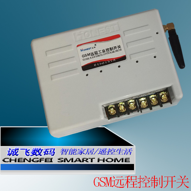 GSM mobile phone card SMS remote control switch to start the tank ...