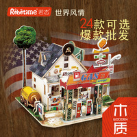 3D Jigsaw Puzzle Children S Wooden Educational Model Creative Toy Hut Amorous Feelings Of The World