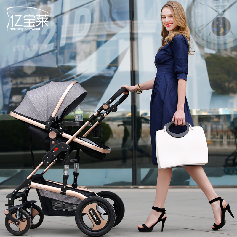aimile baby stroller 2 in1 stroller four seasons russia free shipping YIBAOLAI Baby stroller  landscape switchable shock stroller wheel BB lay folded baby stroller Russia free shipping