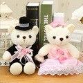 Новый Приходить 12-50 См 2 Шт./лот Пара Медведь Свадьба Плюшевого Мишку Плюшевые Игрушки Любителей Подруга Рождество День Рождения Свадьба подарок