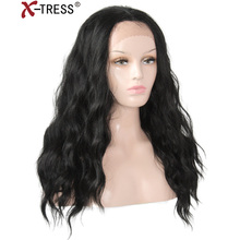 Natural Black Lace Front Wigs With Baby Hair Long Wavy Glueless Heat Resistant Free Part Synthetic Hair Wigs For Women X-TRESS