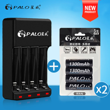 PALO  AA rechargeable battery 1.2V AA1300mAh Ni-MH Pre-charged Rechargeable Battery 2A Baterias for Camera toy