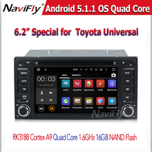 Android 5.1 Quad core RK3188 CPU 2 DIN Universal toyot/a Radio Car DVD GPS stereo For Toyota Corolla Camry Prado RAV4 Hilux VIOS