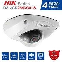 HIK серии оригинальный DS 2CD2543G0 IS международная версия 4MP обновляемый CCTV Камера сменная ip камера DS 2CD2542FWD IS