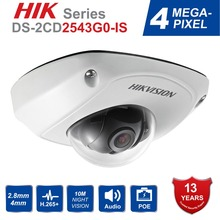 HIK Series Original DS-2CD2543G0-IS International version 4MP Upgradeable CCTV camera  IP Camera Replace DS-2CD2542FWD-IS