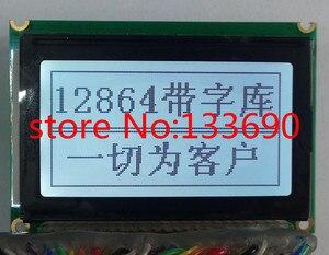 20pcs/lot 5V WG12864B 128x64 75mm x 52.7mm Dots Graphic Gray LCD Display module KS0107 KS0108 Compatible Controller New