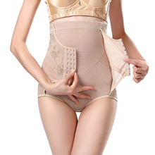 Maternity Postpartum abdomen pants Intimates hips shaper High waist underwear pants for pregnant women control panties