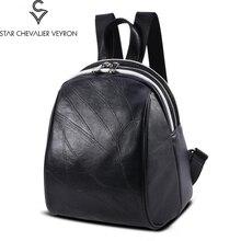 2017 2 Новые цвета модные женские рюкзаки высокое качество искусственная кожа женские сумки на плечо Простые однотонные женские школьные сумки