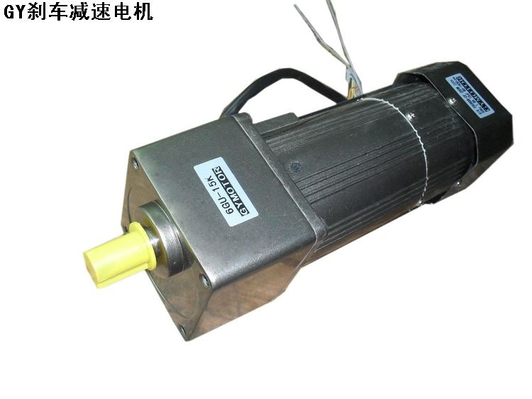 цена на AC 220V 300W Single phase Regulated speed gear motor electromagnetic brake . 300W AC motor with gearbox and brake,