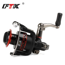 FTK Spinning Reel Wheel 4.8:1 5.3:1 Multi-disc Drag Metal Spool Handle Carp Baitfeeder Large Fishing