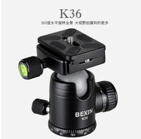 Universal 360 degree Professional Panoramic Tripod Head Ball Head Heavy Duty with Fast Mounting quick releae Plate for Camera