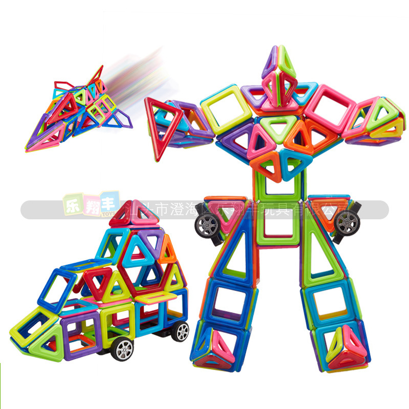 ФОТО Kids Toy Bricks 76pcs Magnetic Building Toys 3D Diy Building Block Gift Toys For Children Christmas gift