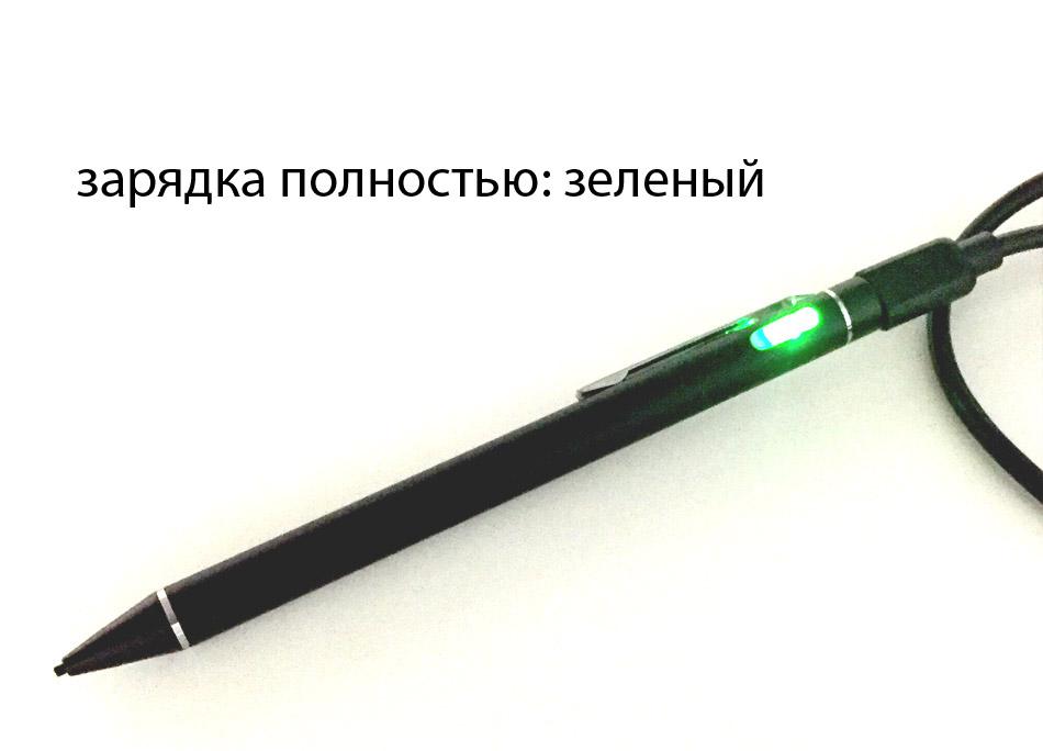 charge full green light