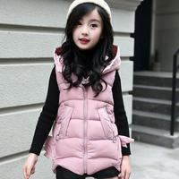 Korean Style 2018 Teenage Girls Winter Vest For Toddler Children Clothing Solid Hooded Vest Baby Boys Vest Warm Thciking Vests