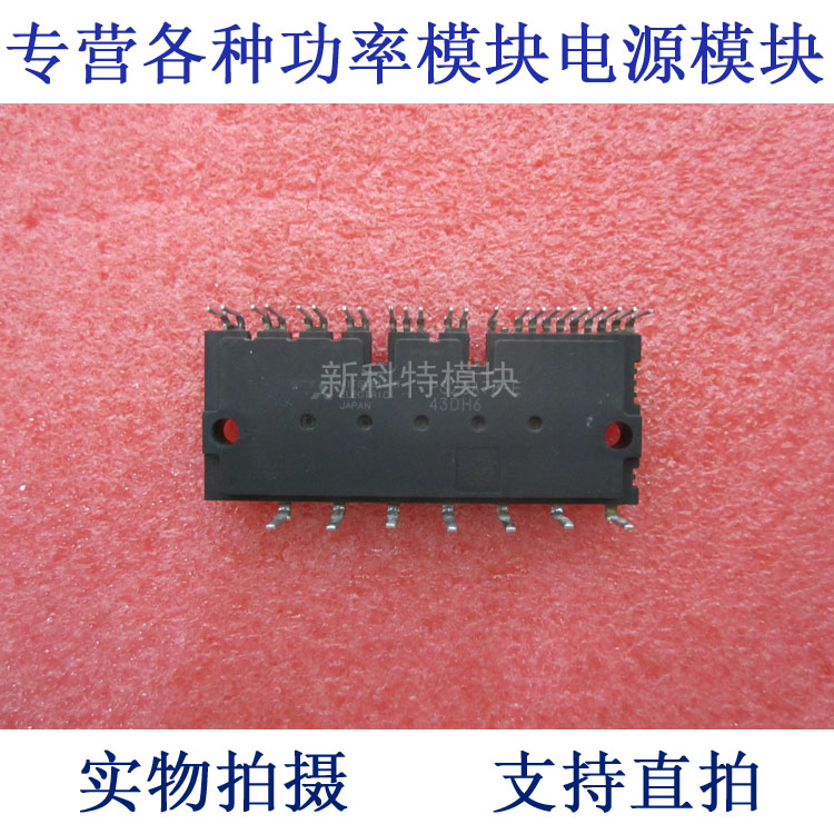 PS22A78-E 35A1200V 6 unit IPM frequency conversion speed regulating module