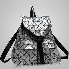 Новая мода решетки алмаза BAOBAO сумка рюкзак геометрический подростков женская сумка рюкзак геометрический совместных рюкзак для девочек школьная сумка