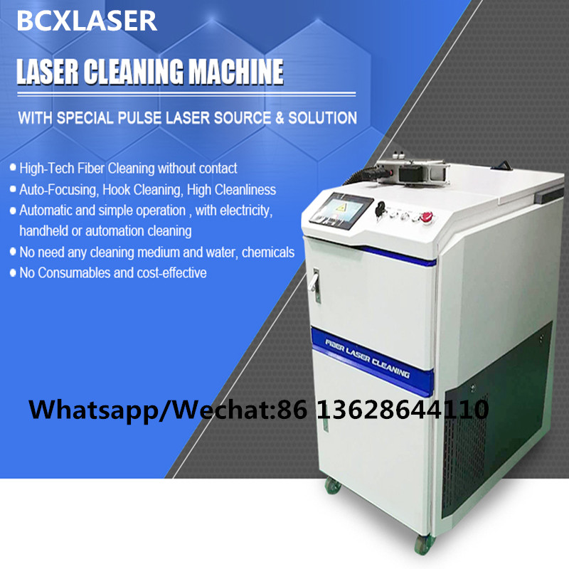 Good Reflective Excellent Quality 2018 New Design Laser Cleaning Machine for Rust Removal