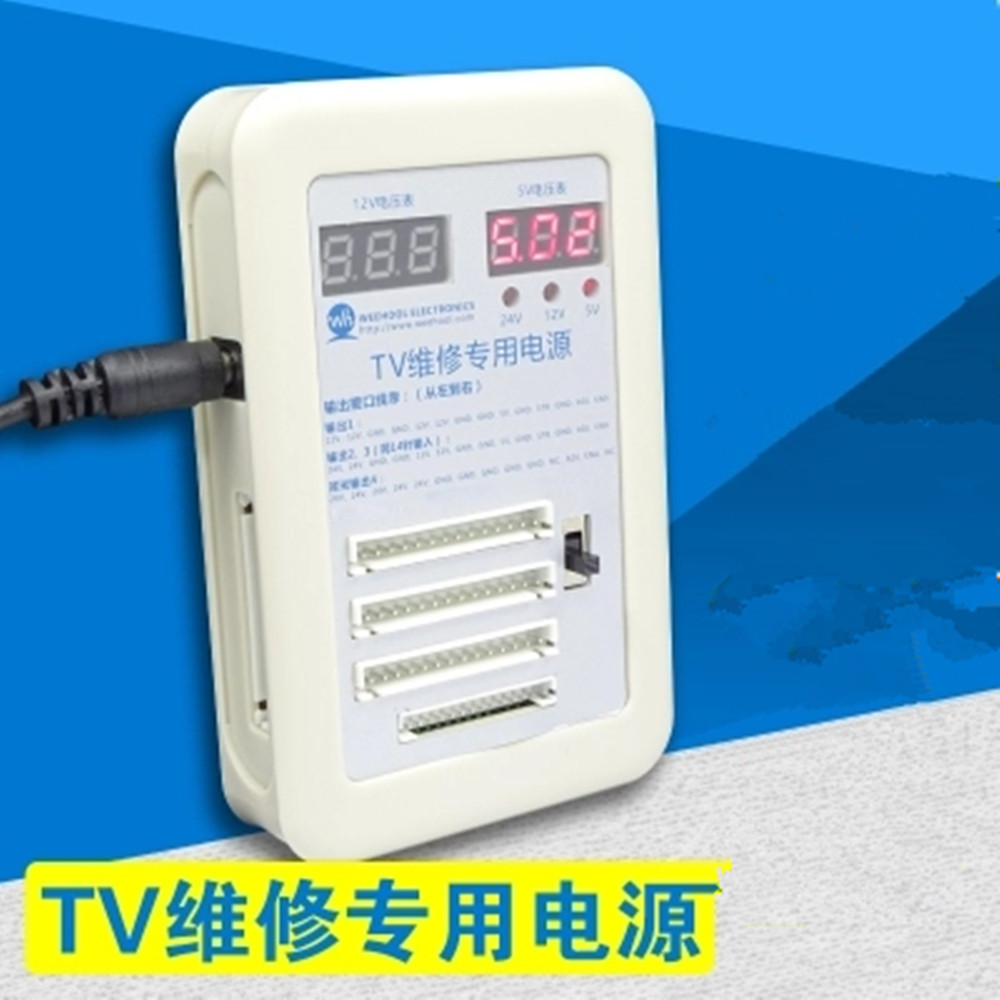 The Second Generation TV Repair Power Supply Fixture LCD Power Board Pass Generation Motherboard Test Tool TV