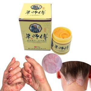 Image 1 - 1 قطعة الصدفية Eczma كريم يعمل مثالية لجميع أنواع مشاكل الجلد التصحيح تدليك الجسم مرهم الصينية العشبية الطب