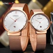 Longbo бренд подарок на день святого Валентина для любителей часы Нержавеющаясталь сетка ремень Для мужчин мужской Бресс кварцевые наручные часы Dropshipping saat