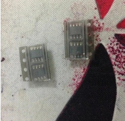 Si Tai SH LTK5128 6871 8871 F25W integrated circuit