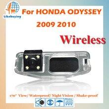 Беспроводной парковка Камера/1/4 Цвет ПЗС заднего вида Камера для Honda Odyssey 2009 2010 Ночное видение/170 градусов