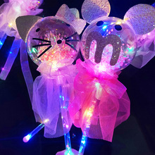 Magic Concert Flash Stick LED Toys Star Ball Fairy Stick,Colorful Cartoon Wave Wand Children Party Light Sticks