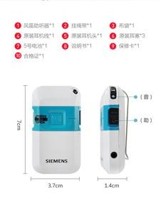 Image 4 - Siemens Digitale Tasche Hörgerät Pockettio DMP und DHP für Moderate zu Schweren Hörverlust High Power Hörgeräte