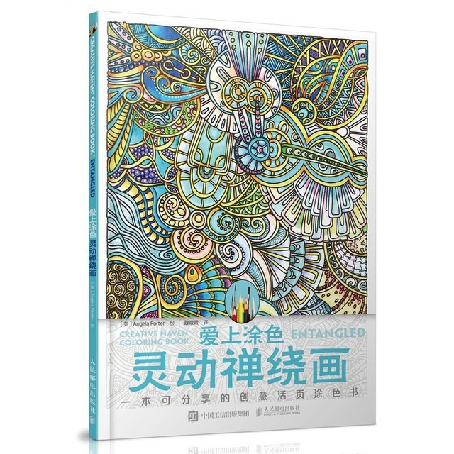 Entangled Coloring Book Antistress For Adult Relieve Stress Art Painting Drawing Graffiti Gift Colouring