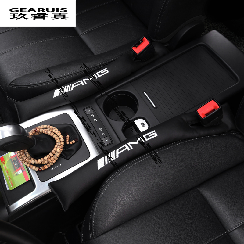 Image gallery mercedes amg accessories for Mercedes benz s class accessories