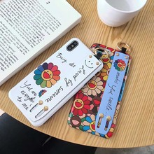 coque iphone 6 kiki