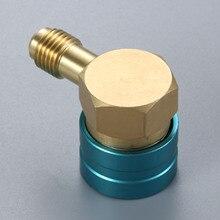 R1234YF כדי R134A צינור מתאם נמוך צד R1234yf מהיר מצמד 14 mm נקבה 1/4inch SAE זכר